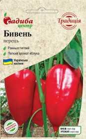Семена перца Бивень, 0.3г, Украина, семена Садиба Центр Традиція фото