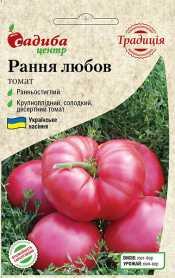 Семена томата Ранняя любовь, 0.1г, Украина, семена Садиба Центр Традиція фото