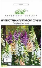 Семена наперстянки Пурпурная смесь, 0.1г, Hem, Голландия, Професійне насіння, до 2019 фото
