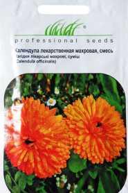 Семена календулы Махровая смесь, 0.5г, Hem, Голландия, Професійне насіння, до 2019 фото