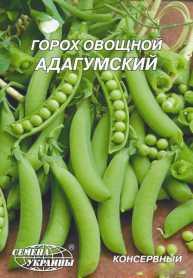 Семена гороха овощного Адагумский, 20г, Семена Украины фото