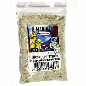 Песок из морских раковин для птиц 0.05кг Versele-Laga Prestige Premium Marine фото
