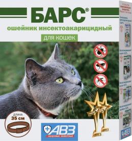 6349 Ошейник п/б Барс для котов 35 см фото