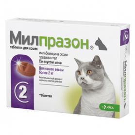 Милпразон табл. для котов 2х16мг/40мг 1 табл Поштучно  фото