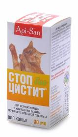 Стоп-Цистит (суспензия) для котов 30мл БИО фото