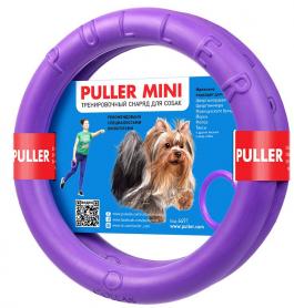 6491 Тренировочный снаряд для собак PULLER Мini, диаметр 18 см фото