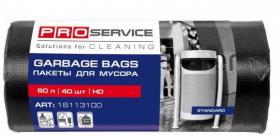 Пакеты для мусора полиэтиленовые, черные 60х80, 60л/40шт, PRO service, 16113100 фото