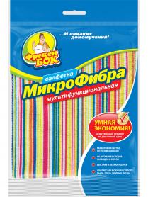 Салфетка для уборки многофункциональная, микрофибра, Разумная экономия, ФБ, 18302400 фото