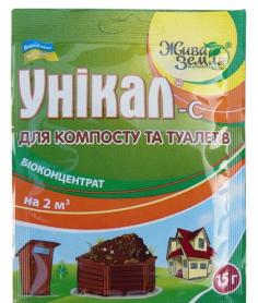 Биодеструктор для туалетов и компоста Уникал-с, 15г, 4990.002 фото