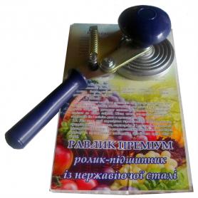 Ключ закаточный Улитка Премиум 'Винница' 1/16/1, 4419 фото