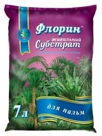 Субстрат Флорин, 7л, для пальм фото