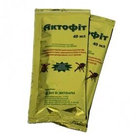 Биоинсектицид Актофит, 40мл фото