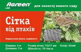 Сетка от птиц, 4х5м, Agreen фото