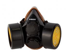 Респиратор с угольным фильтром (2 фильтра), TM Sigma, 9422211-0598 фото
