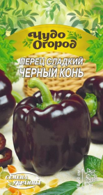 Семена перца сладкого Черный Конь, 0.25г, Чудо огород фото