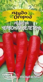 Семена редиса Красный Великан, 2г, Чудо огород фото