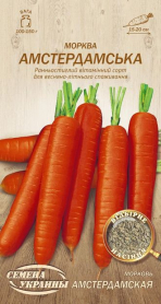 Семена моркови Амстердамская, 2г, Отборные Семена фото