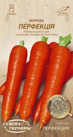 Семена моркови Перфекция, 2г, Отборные Семена фото
