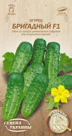 Семена огурца Бригадный F1, 0.5г, Отборные Семена фото