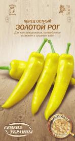 Семена перца острого Золотой Рог, 0.25г,, Отборные Семена фото