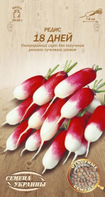 Семена редиса 18 дней, 2г, Отборные Семена фото