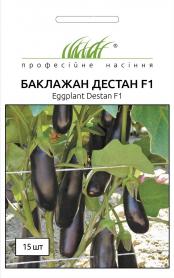 Семена баклажана Дестан F1, 15шт, Enza Zaden, Нидерланды, Професійне насіння фото