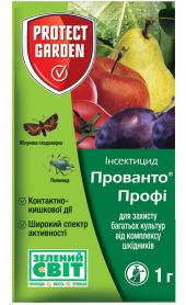 Инсектицид Прованто Профи, 1г, Protect Garden фото