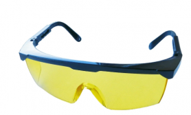 Очки защитные, желтые, Grad фото