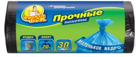 Пакеты для мусора, черные п/е 45х50, 20л/30шт, ФБ, 16115490 фото