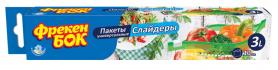 Пакеты-слайдеры для хранения и замораживания L, 10шт, ФБ, 14300415 фото