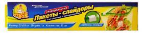 Пакеты-слайдеры для хранения и замораживания M, 10шт, ФБ, 14300315 фото