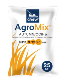 Комплексное минеральное удобрение для газона АгроМикс Осень, 25кг, NPK 9.12.25+ME, AgroMix фото