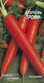 Семена моркови Трофи, 2г, Семена Украины фото