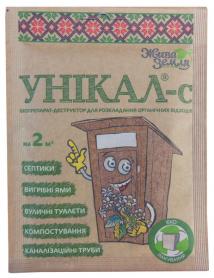 Биодеструктор для разложения органических отходов Уникал-с, 15г фото