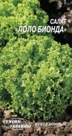 Семена салата листового Лоло Бионда, 1г, Семена Украины фото