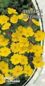 Семена лапчатки весенней, 0.3г, Семена Украины фото
