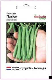 Семена фасоли Патион, 20шт, Syngenta, Голландия, семена Садиба Центр фото