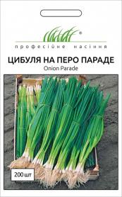 Семена лука Параде, 200шт, Bejo, Голландия, Професійне насіння фото