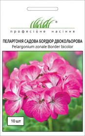 Семена пеларгонии двухцветной F1, 10шт, Hem, Голландия, Професійне насіння фото