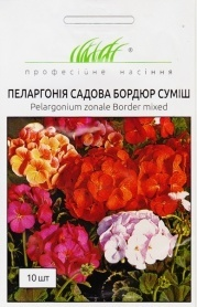 Семена пеларгонии Бордюр смесь, 10шт, Hem, Голландия, Професійне насіння фото