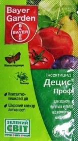 Инсектицид Децис Профи, 1г, Bayer (Байер) фото