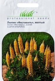 Семена люпина многолетнего Фестиваль желтый, 0.4г, Hem, Голландия, Професійне насіння фото