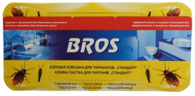 Ловушка для тараканов, Feromox standart, Bros, 8341 фото
