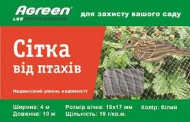 Сетка от птиц, 4х10м, Agreen фото