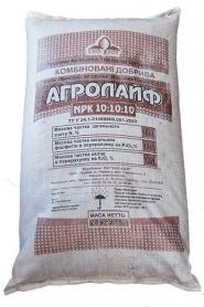Органо-минеральное удобрение Гармония - Агролайф, 25кг, NPK 10.10.10 фото