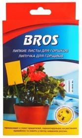 Липкий листок для горшков, 10шт, BROS фото