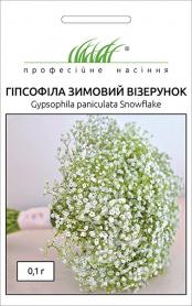 Семена гипсофилы Зимний узор, 0.1г, Hem, Голландия, Професійне насіння фото