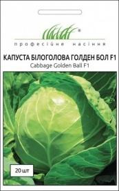 Семена капусты сверхранней Голден Бол F1, 20шт, Nong Woo Bio, Южная Корея, Професійне насіння фото