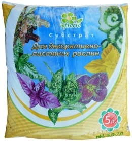 Субстрат Флорио, 5л, для декоративно-лиственных растений фото