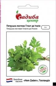 Семена петрушки Гигант де Италия листовая, 1г, Hem, Голландия, семена Садиба Центр фото
